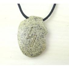 Камень Двух Рун